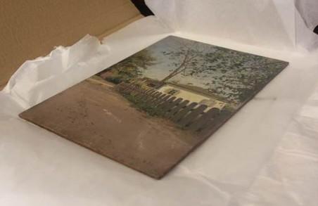До Харкова повернулася картина, втрачена ще за часів Другої світової