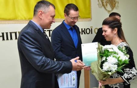 Найкращі молоді вчені Дніпропетровщині отримали нагороди