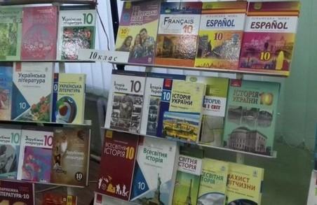 Школи Дніпропетровщини отримали більше 900 тисяч оновлених підручників для учнів 1, 5 та 10 класів