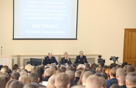 Світлична взяла участь у VII Міжнародній науково-практичній конференції, що відбулася в ХНУВС