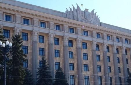 Перший тиждень військового положення на Харківщині пройшов спокійно