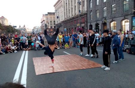 В Харкові відбудеться Форум вуличних культур