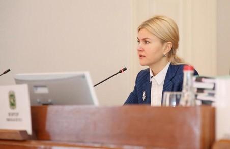 Світлична створила найбільшу депутатську групу, до якої увійшли представники всіх фракцій Харківської облради