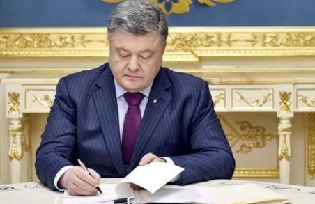Президент відзначив державними нагородами науковців Харківщини