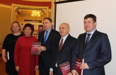 У Харкові презентували книгу «Видатні поляки і Харків: бібліографічний словник (1805-1918)»