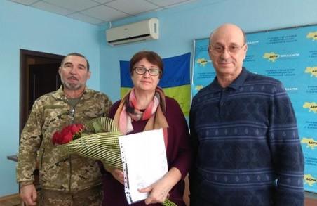 Члени сімей чотирьох загиблих учасників ООС отримали у власність земельні ділянки на Харківщині