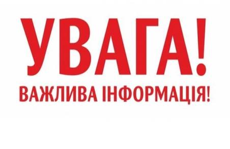 Харків'ян попередили про різке погіршення погоди