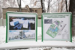 Світлична взяла участь у церемонії закладання «першого каменю» будівництва нового онкоцентру (ФОТО)