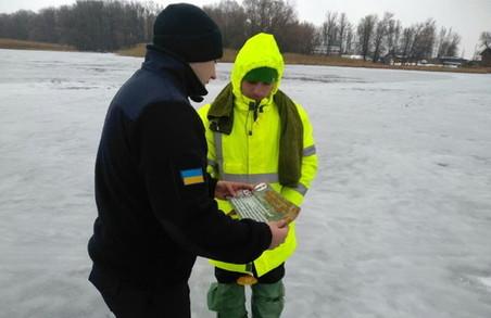 Харків'янам нагадують про небезпеку тонкого льоду