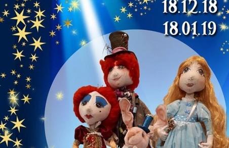 Харків'янам покажуть виставку авторських ляльок