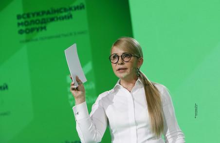 У владі має бути більше молоді – Тимошенко