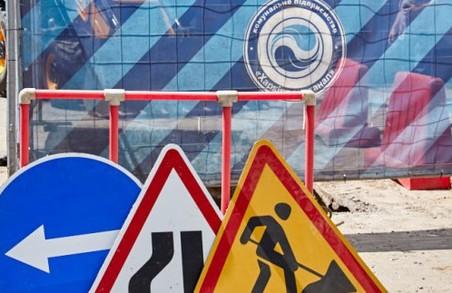 Одна з харківських вулиць перекрита для транспорту