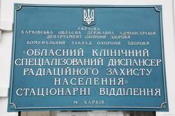 Світлична ознайомилася з ходом будівельних робіт в обласній лікарні для чорнобильців (ФОТО)