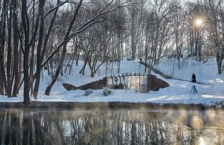 Вихідні в Харкові пройдуть без дощу та снігу