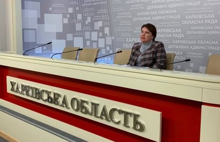 На Харківщині створять Агенцію регіонального розвитку