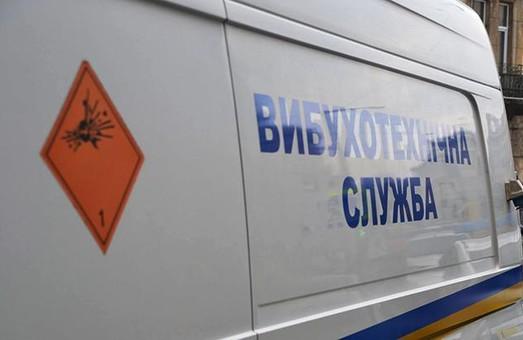 Поліцейські перевіряють інформацію про мінування у центрі Харкова