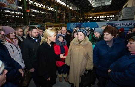 Світлична провела особистий прийом громадян та поспілкувалася з колективом  «Електроважмашу» (ФОТО)