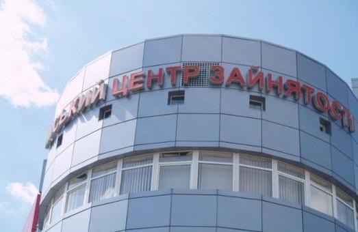 На Харківщині зменшився рівень безробіття – ХОДА