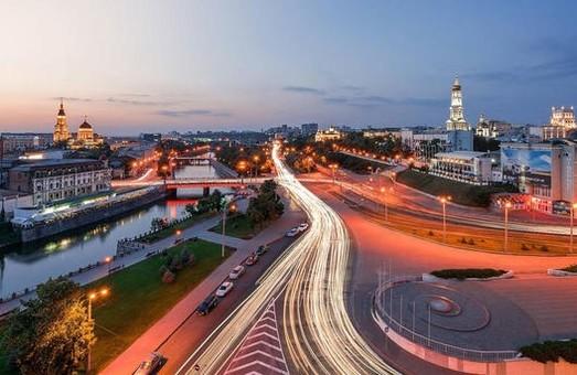 Як Харків опинився серед лідерів європейських міст за ефективністю інвестицій