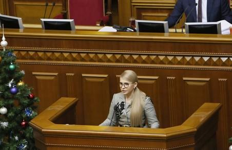 Подовження мораторію на продаж землі захистить майбутнє України - Тимошенко