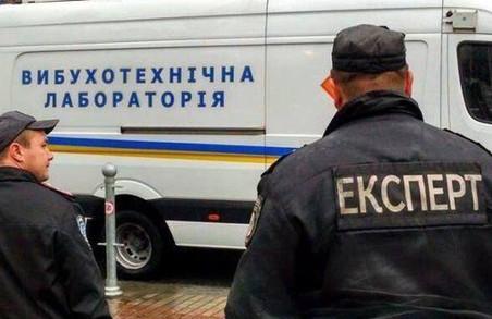 Поліцейські Харківщини перевіряють інформацію про мінування суду