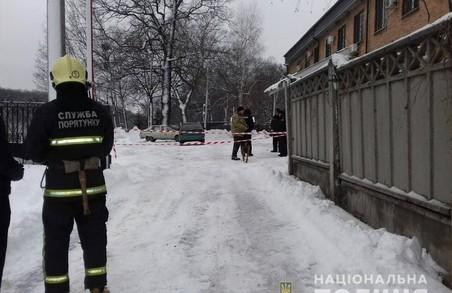 Суд в Харківському районі замінований не був— поліція