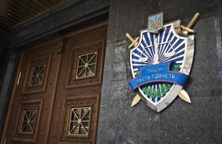 На Харківщині були затримані торговці наркотиками