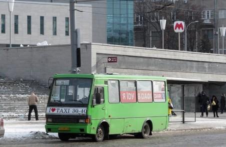 Автобус №215 курсує Харковом за іншим маршрутом