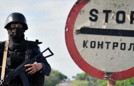 Військовий стан на Харківщини закінчився, проте загроза нікуди не ділася