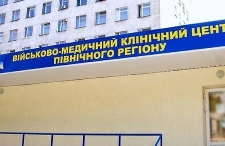 Як можна допомогти Військовому шпиталі в Харкові?