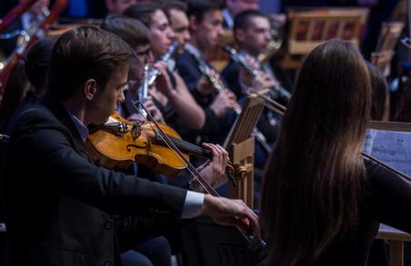 У Харкові відбудеться казковий концерт-аудіоспектакль про симфонічний оркестр