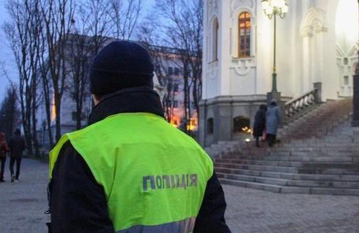 Харківські поліцейські готові до охорони порядку на Різдво