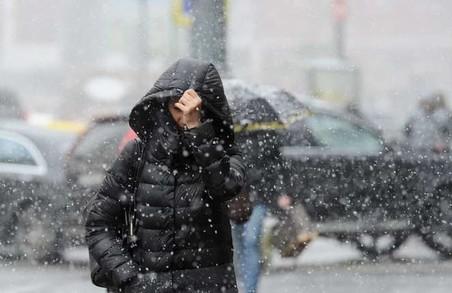 Харків'ян попередили про складні погодні умови
