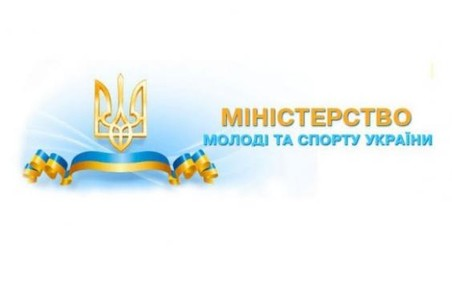 Стартував прийом заявок на премію за особливі досягнення молоді у розбудові України