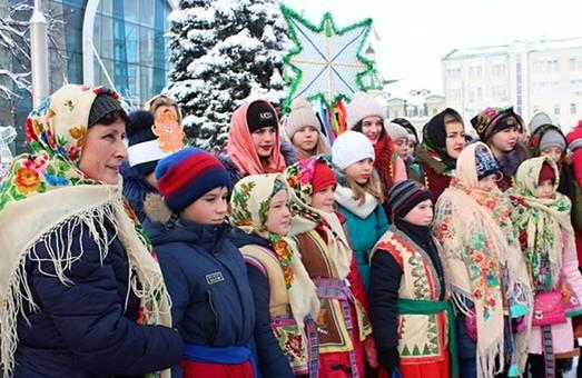В Харкові колядувало близько 60 вертепних колективів (ФОТО)