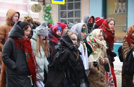 В Харкові вперше пройшли інтернаціональні «Етновечорниці»