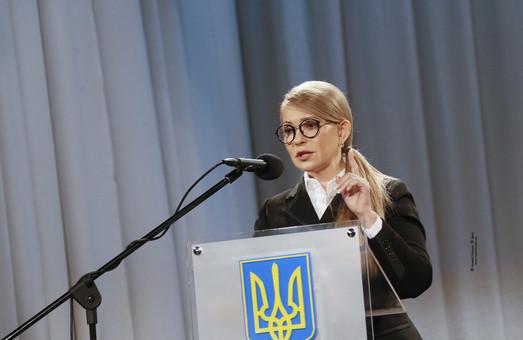 Юлія Тимошенко: У нас є всі ресурси, щоб побудувати свою Україну