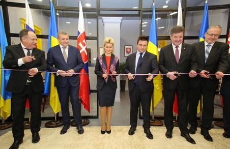 В Харківській області тепер діє Почесне консульство Словацької Республіки