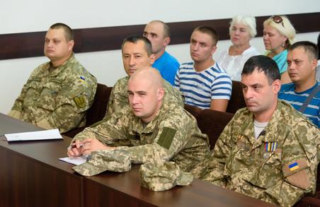 Харківські ветерани та їх родини отримають документи на землю