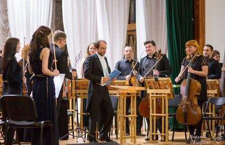 У Харкові музику Моцарта і Мендельсона гратимуть в авторській манері