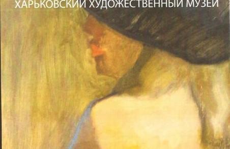 В Харкові презентують театральні портрети