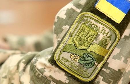 Харківські ветерани отримали документи на земельні ділянки