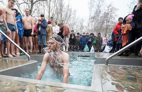 Свято Водохреща у Харкові