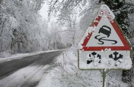 На Харківщині погіршиться погода