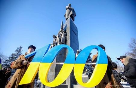 Світлична та Аваков взяли участь у заходах з нагоди Дня Соборності України в Харкові