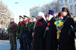 Харків'яни відзначили День української Соборності (фото)