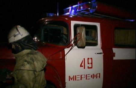 На Харківщині пожежа забрала життя господаря оселі