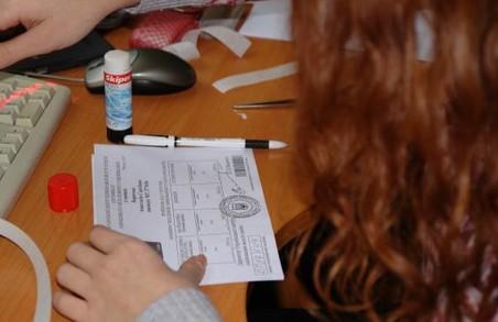 Пробне ЗНО на Харківщині: зареєструвалися понад 7 тисяч чоловік