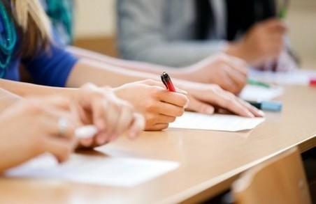 Вже з 5 лютого абітурієнти можуть реєструватися задля участі в ЗНО