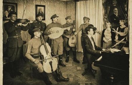 Харків'яни можуть послухати пісні Української революції 1917-1921 років